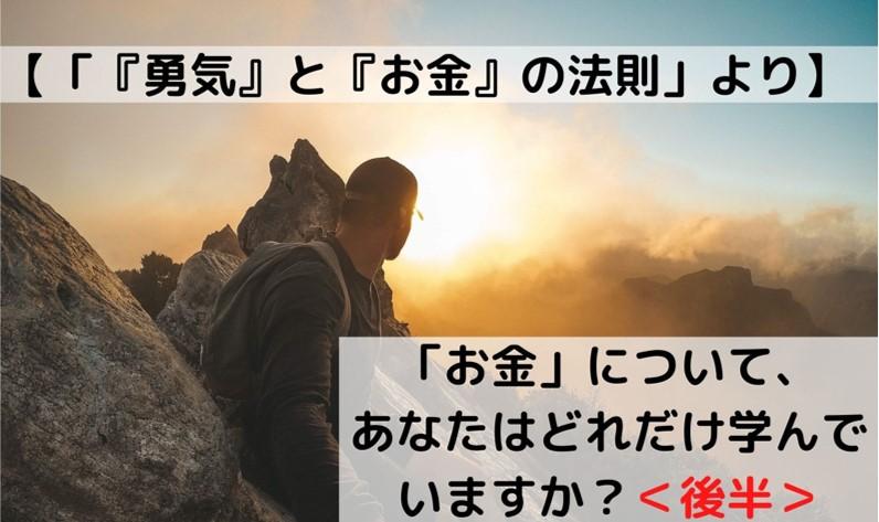 f:id:shunmaru12:20200608232318j:plain