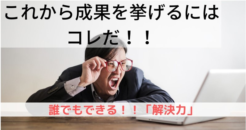 f:id:shunmaru12:20200610120615j:plain