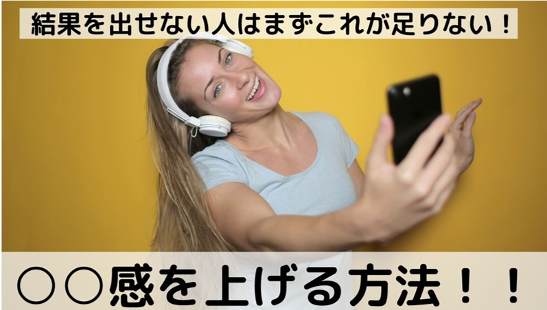 f:id:shunmaru12:20200612114008j:plain