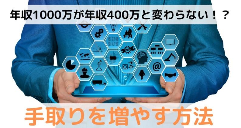 f:id:shunmaru12:20200617195505j:plain