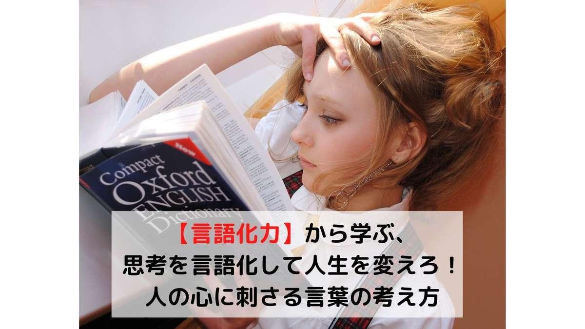 f:id:shunmaru12:20200708141543j:plain