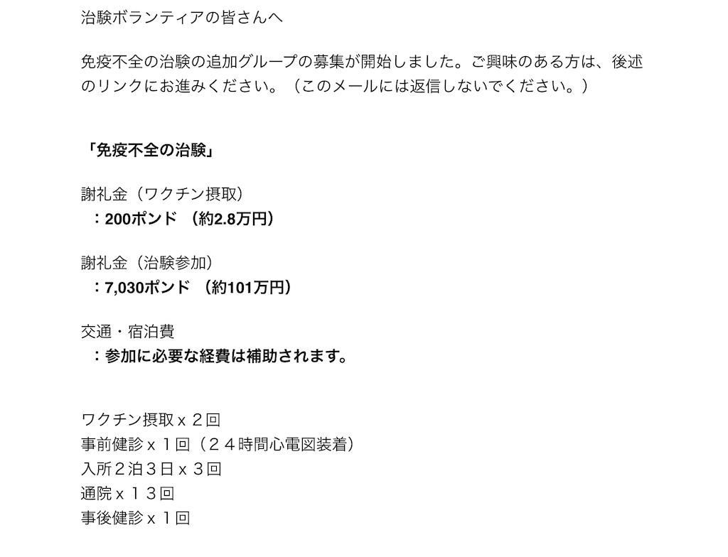 f:id:shunminmin:20210813143901j:plain