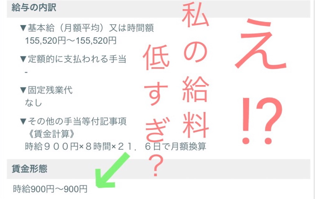f:id:shunminmin:20210916105104j:plain