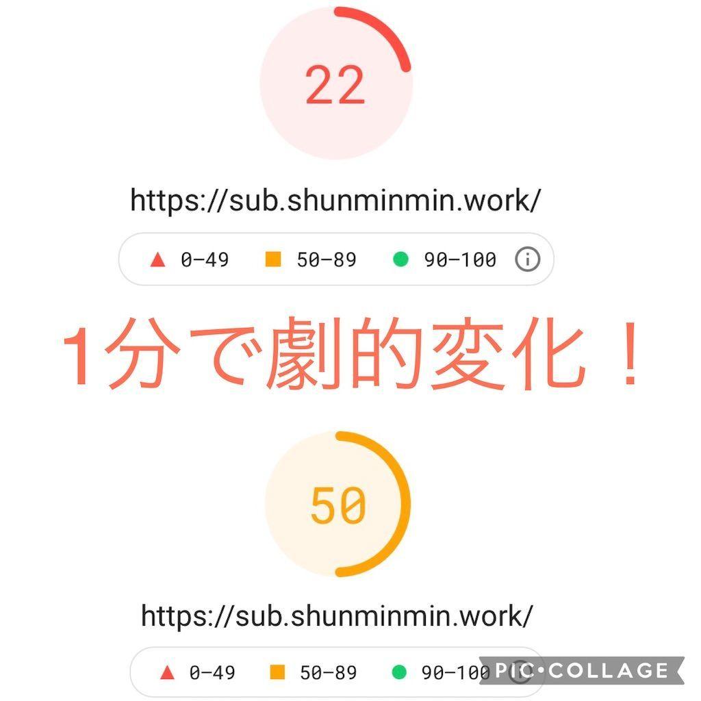 f:id:shunminmin:20211002221907j:plain