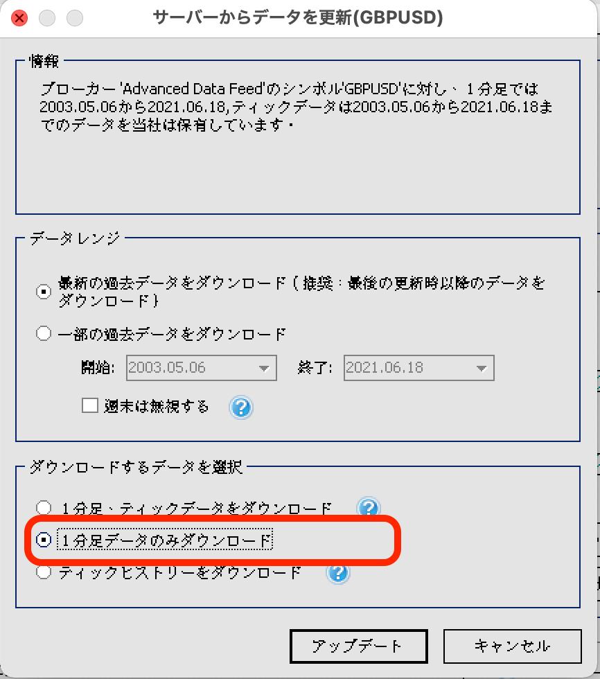 f:id:shunoted:20210619155419p:plain