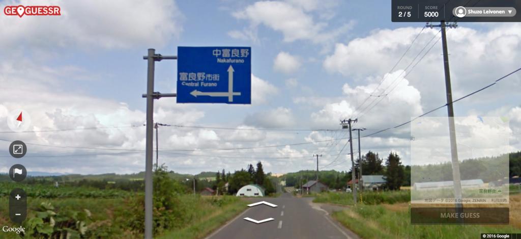 f:id:shunozo:20160312235150p:plain