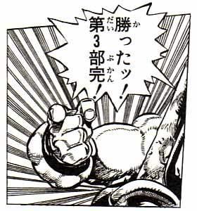 f:id:shunozo:20160313000846j:plain
