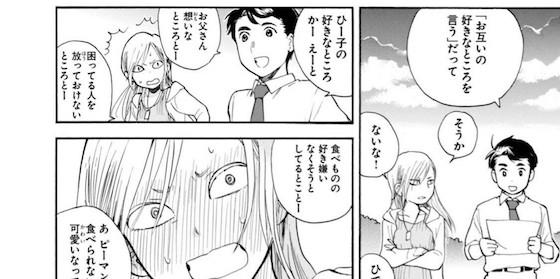 f:id:shunozo:20160622064409j:plain