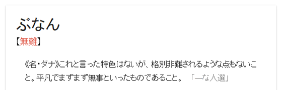 f:id:shunozo:20161013014836p:plain