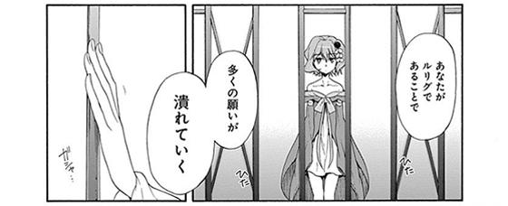 f:id:shunozo:20161129040929p:plain