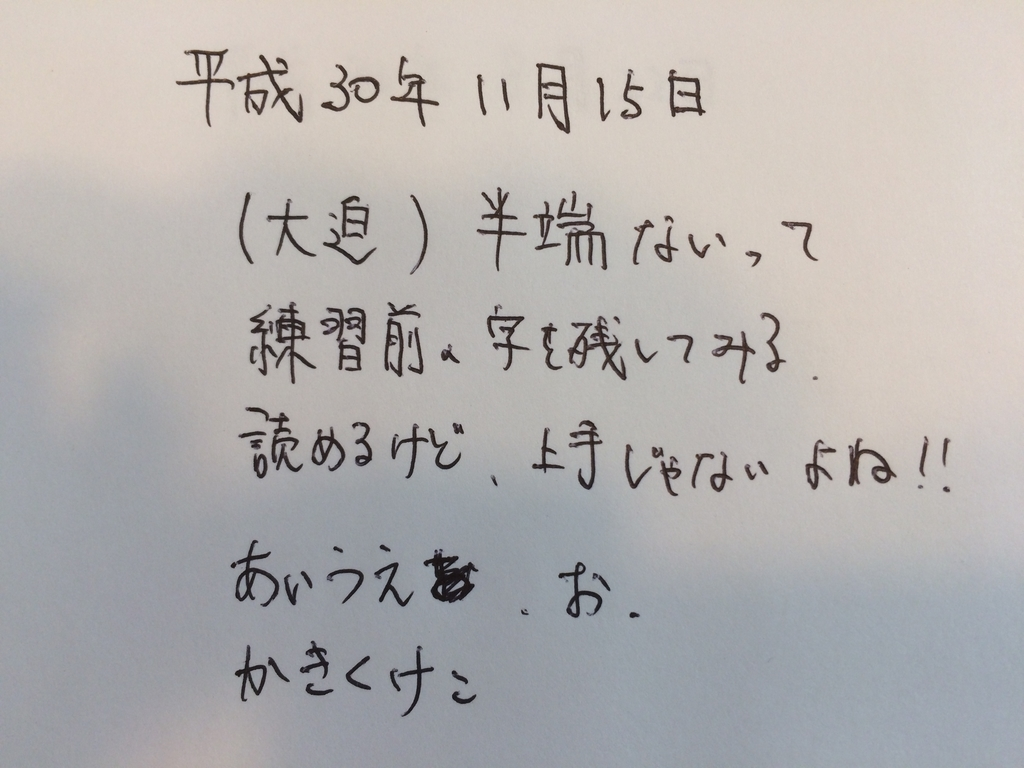 f:id:shunpoko:20181115235127j:plain