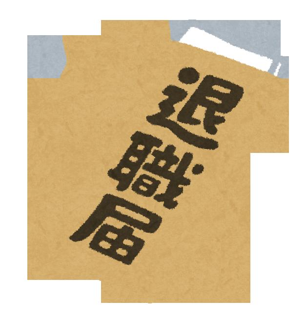 f:id:shunpon:20160914084110p:plain