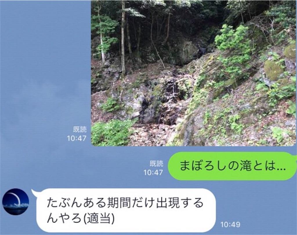 f:id:shunpon:20170612183633j:image