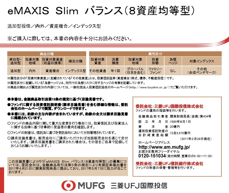 f:id:shunpon:20170615211119p:plain