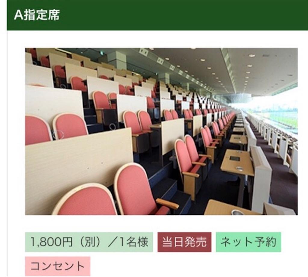 f:id:shunpon:20170710192058j:image