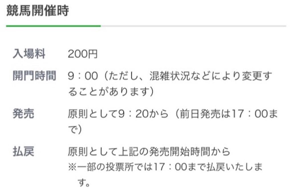 f:id:shunpon:20170710192318j:image