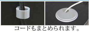 f:id:shunpon:20170927230921p:plain