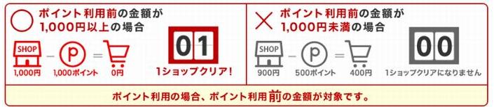 f:id:shunpon:20171111002427p:plain