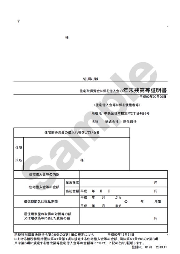 f:id:shunpon:20171118010143p:plain