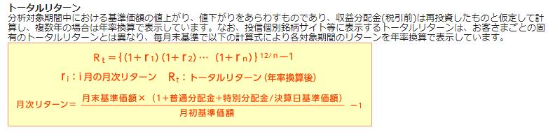 f:id:shunpon:20171223164400p:plain