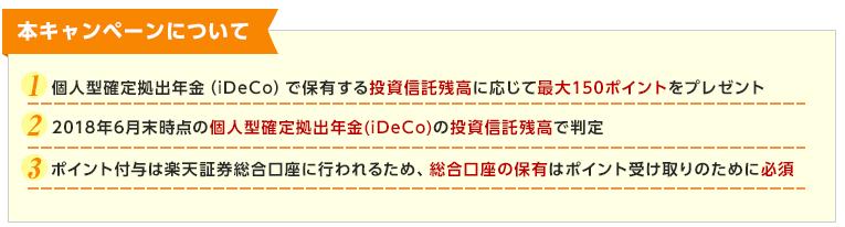 f:id:shunpon:20180107204511p:plain