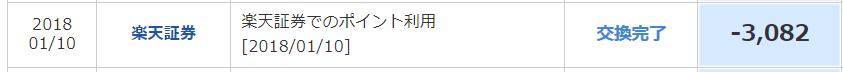 f:id:shunpon:20180117003001p:plain