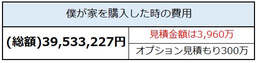 f:id:shunpon:20180121200827p:plain