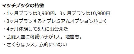 f:id:shunpon:20180214162621p:plain