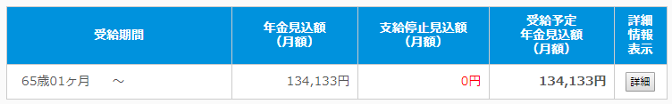 f:id:shunpon:20180225104055p:plain