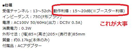 f:id:shunpon:20180227210527p:plain