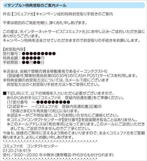 f:id:shunpon:20180325001237j:plain
