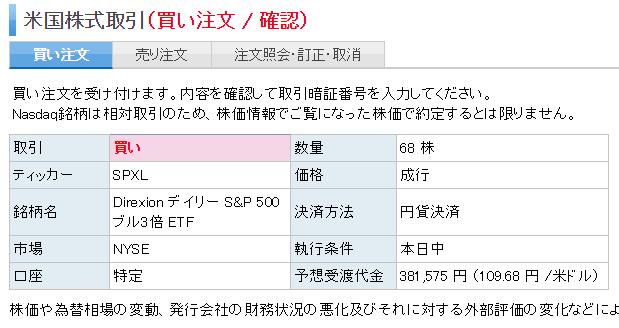 f:id:shunpon:20180611221500p:plain