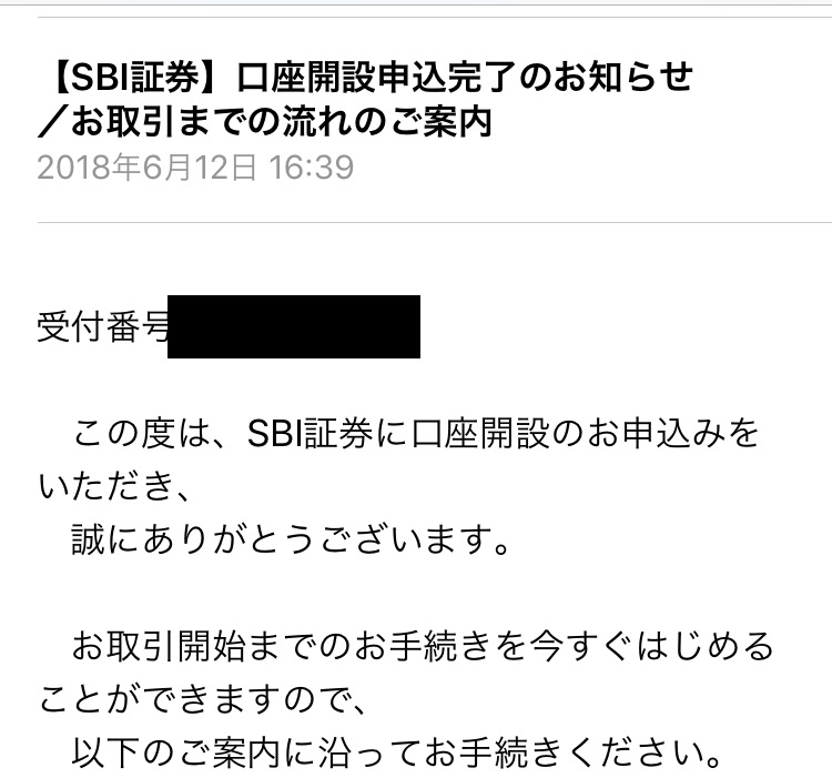 f:id:shunpon:20180626003155j:plain