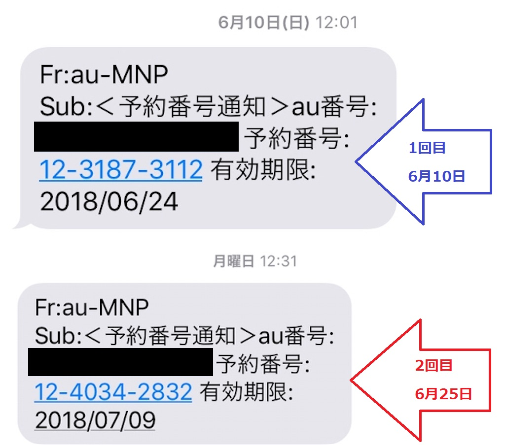 f:id:shunpon:20180630144616j:plain