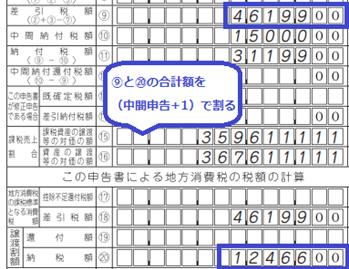 f:id:shunpon:20180705224053p:plain