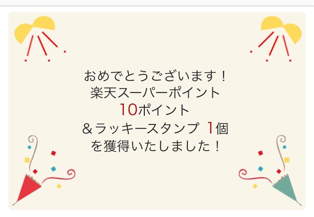 f:id:shunpon:20180730060406j:plain
