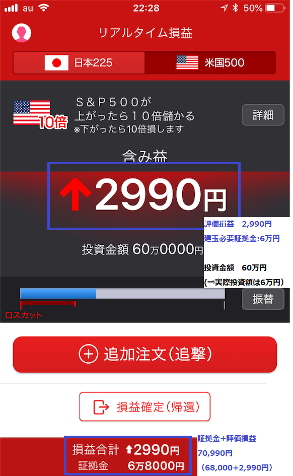 f:id:shunpon:20180923015642p:plain