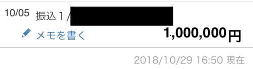 f:id:shunpon:20181030211224p:plain