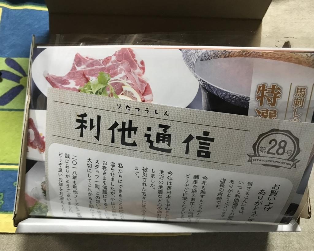 kumamotobasashi