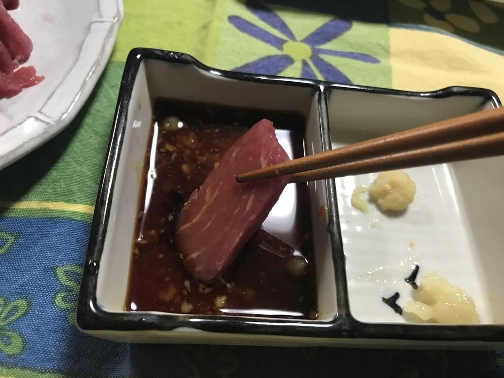 basashi
