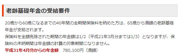 f:id:shunpon:20190611035248p:plain