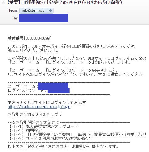 f:id:shunpon:20190619055326p:plain