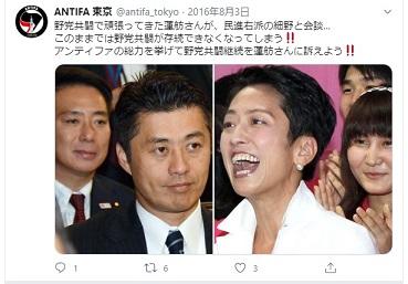 f:id:shunsasahara:20200602095946j:plain