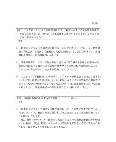 f:id:shunsasahara:20200828150955j:plain