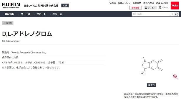 f:id:shunsasahara:20201129180003j:plain