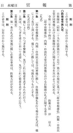 f:id:shunsasahara:20201202195324j:plain
