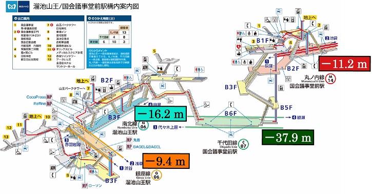 f:id:shunsasahara:20201206191908j:plain