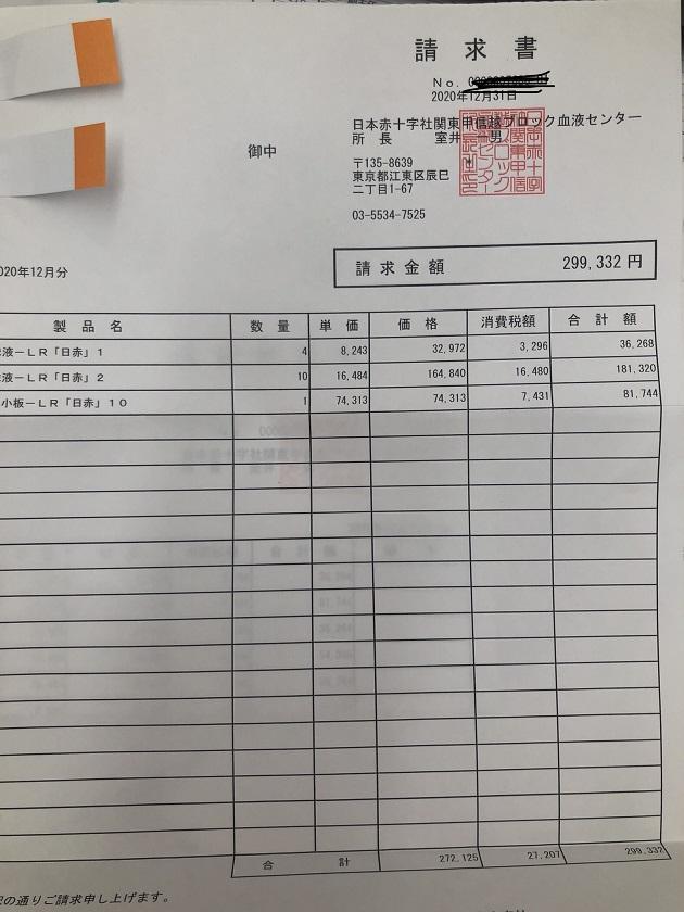 f:id:shunsasahara:20210324185158j:plain