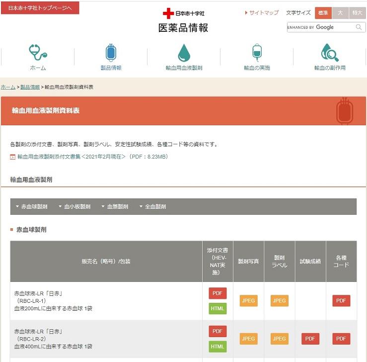 f:id:shunsasahara:20210324185422j:plain