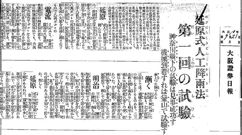 f:id:shunsasahara:20210502200928j:plain